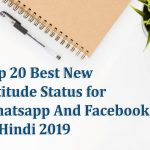 picture of top 20 best new attitude status for whatsapp and facebook in hindi 2019