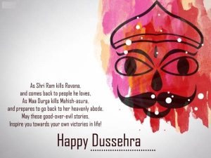 Best Happy Dussehra Caption For Instagram 2020