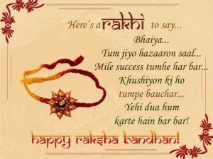 Best Happy Raksha Bandhan Quotes for Instagram 2020