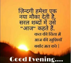 Top 20 Best Happy Tuesday Status in Hindi 2021