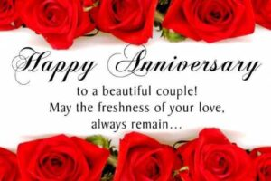 Happy Wedding Anniversary Wishes For Friend